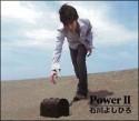 Power2